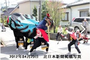杉谷の獅子舞(富山市) @ 杉谷八幡社