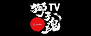 獅子魂TV再放送日